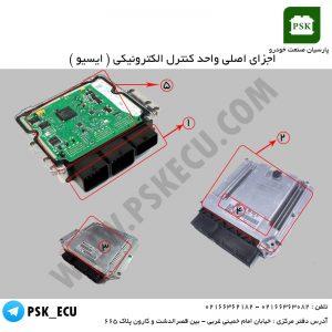 اجزای اصلی واحد کنترل الکترونیکی ( ایسیو ) | دوره آموزش تعمیرات ایسیو