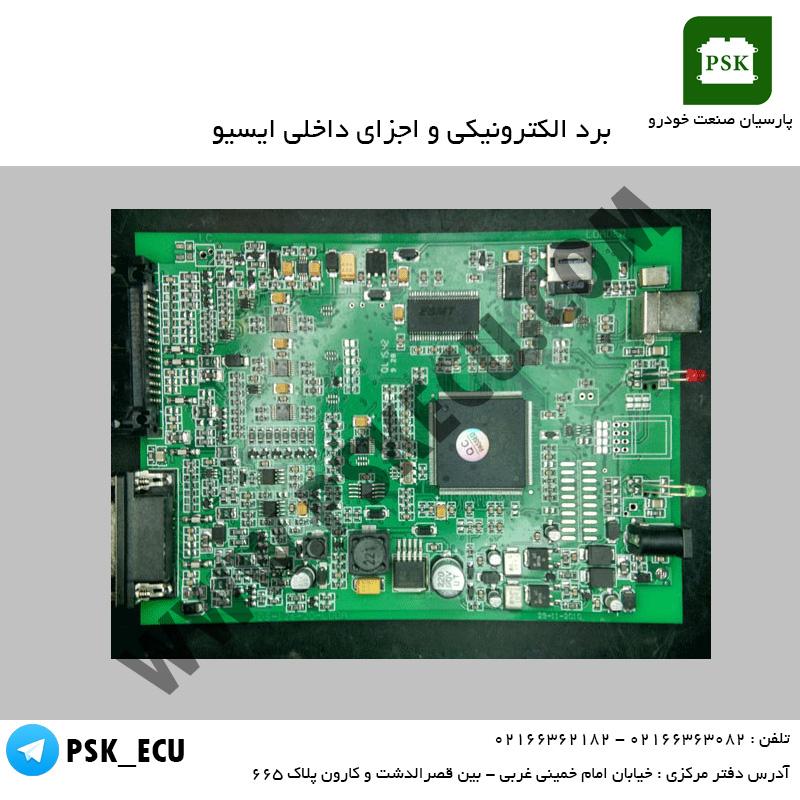 برد الکترونیکی ایسیو و اجزای داخلی | دوره تعمیرات ایسیو