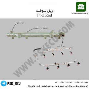 ریل سوخت | آموزش ECU