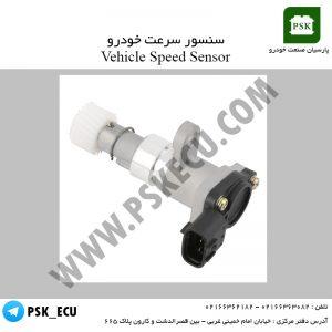 سنسور سرعت خودرو | تعمیرات ایسیو