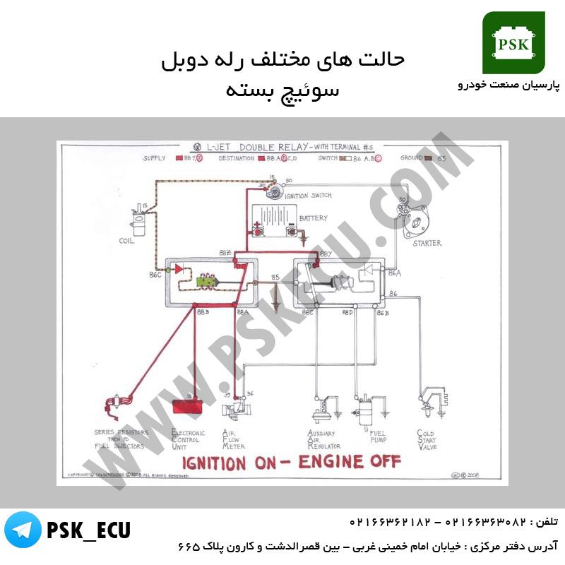 نقشه رله دوبل سوئیچ بسته | دوره تعمیرات ایسیو