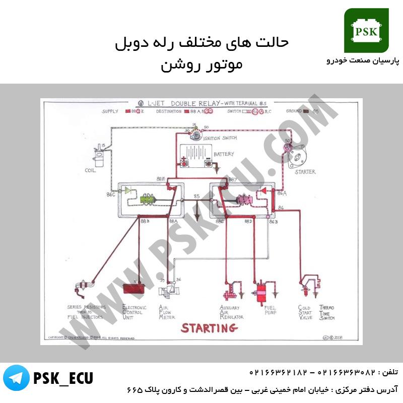 نقشه رله دوبل موتور روشن | آموزش تعمیرات ecu