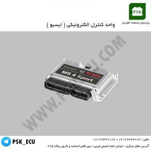واحد کنترل الکترونیکی ( ایسیو)
