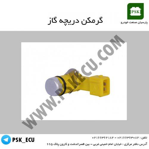 گرمکن دریچه گاز | چراغ چک