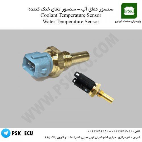 آموزش تعمیرات ecu -سنسور دمای آب - سنسور دمای خنک کننده