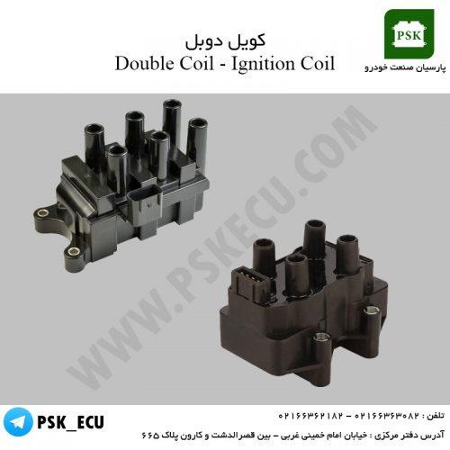 کویل دوبل | Doble Coil | Ignition Coil