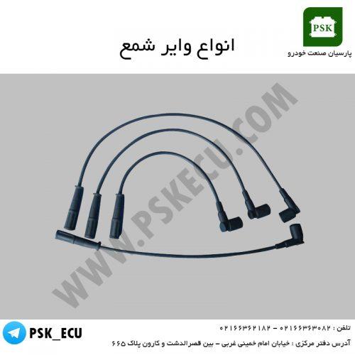 وایر شمع | آموزش تعمیرات ECU
