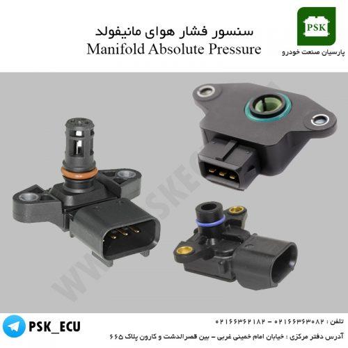 سنسور فشار هوای مانیفولد | Manifold Absolute Pressure MAP