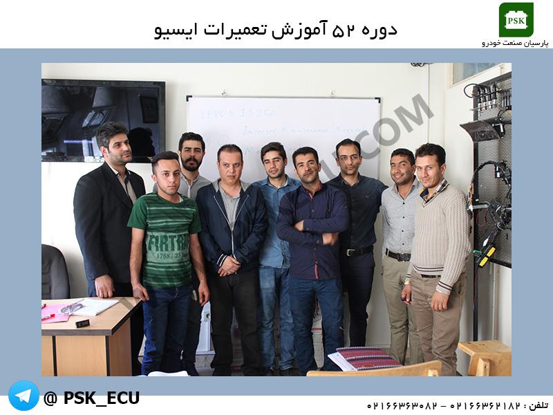+ دوره 52 آموزش تعمیرات ایسیو | برترین آموزشگاه ایسیو ایران