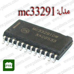 آی سی mc33291 | مولتی والئو | آموزش الکترونیک خودرو