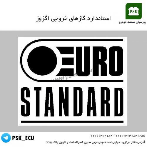 آموزش تعمیرات ایسیو: آشنایی با استانداردهای گازهای خروجی اگزوز