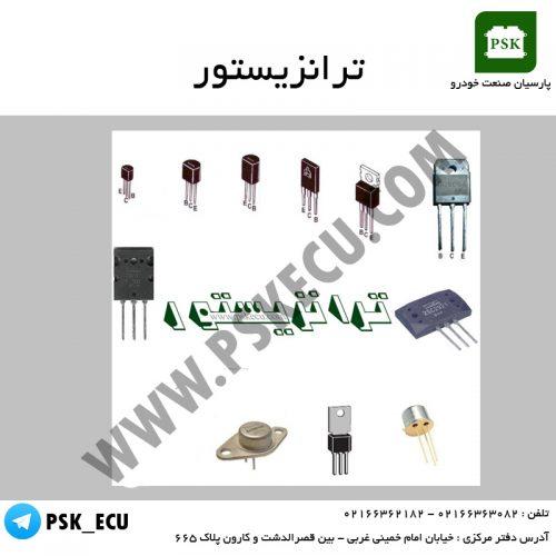 آموزش الکترونیک خودرو | ترانزیستور