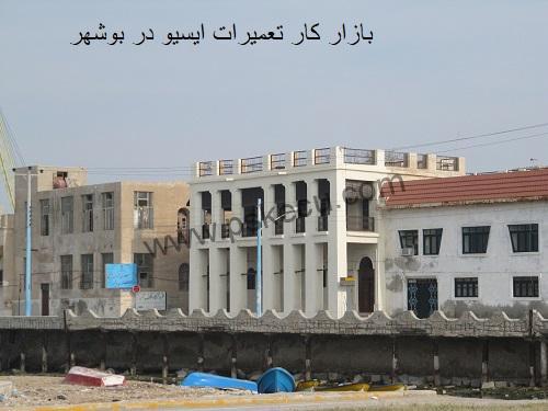 آموزش تعمیرات ecu در بوشهر