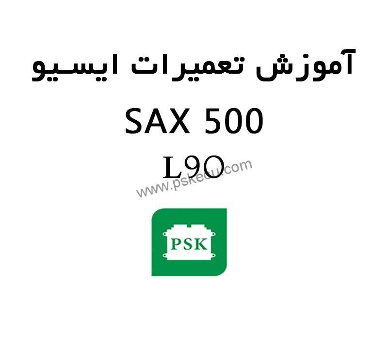 جزوه آموزش تعميرات ایسیو ساکس 500 | sax 500 ecu repairing