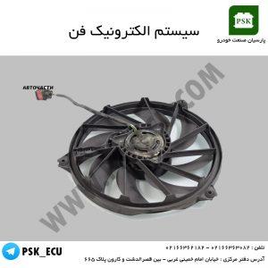 آموزش تعمیرات ecu و اکومکس - سیستم الکترونیک فن در 206 و رانا