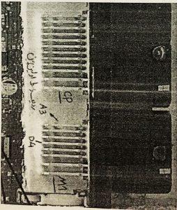 آموزش ایسیو - رفع خطای دائمی سنسور ها در sagem s 2000