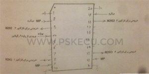 آموزش تعمیرات ecu - آی سی انژکتور 6220