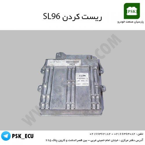 آموزش تعمیرات ecu - ریست کردن SL96