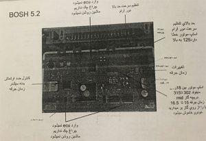 آموزش ECU - نحوه بدون کد کردن ایسیو بوش ۷٫۴٫۴ با دو آی سی