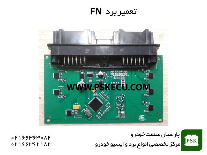 تعمیر برد FN - تعمیر یونیت FN - تعمیر برد الکترونیکی FN
