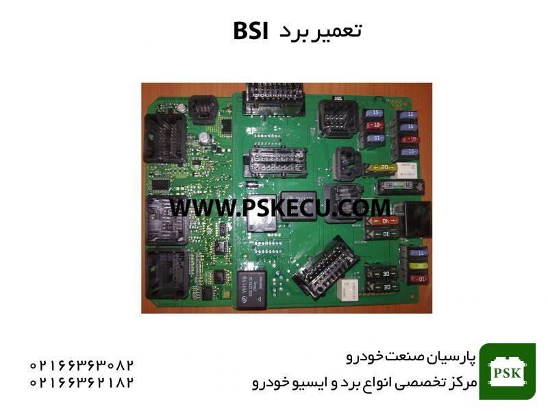 تعمیر برد BSI - تعمیر یونیت BSI - تعمیر برد الکترونیکی BSI